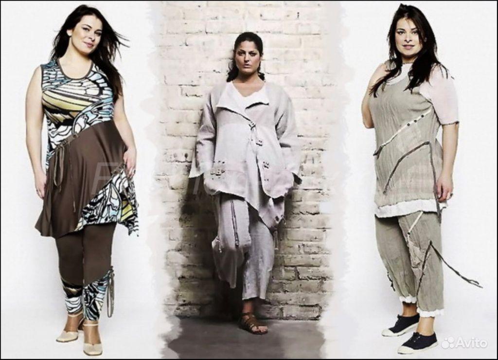 Модные вещи полным женщинам на