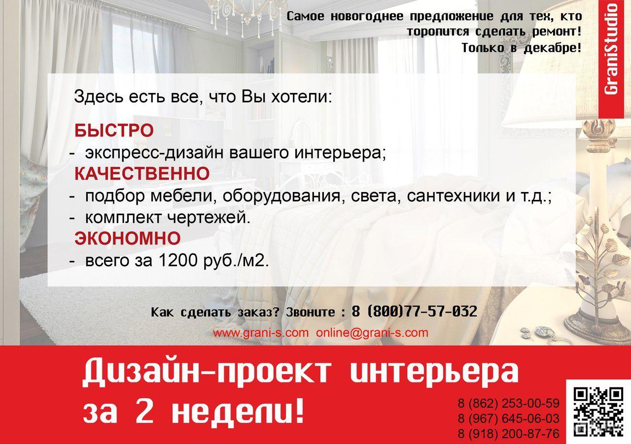 Дизайн квартиры 8 м на 8 м