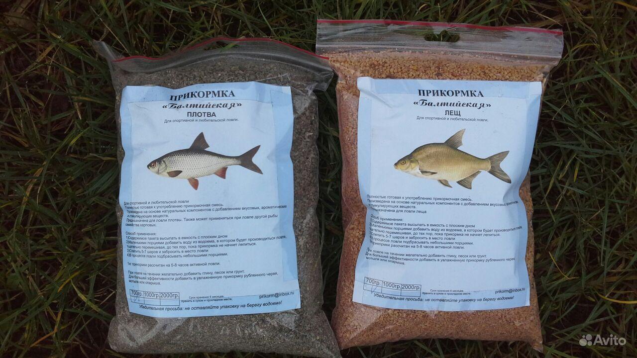 прикормка для рыбы в таблетках