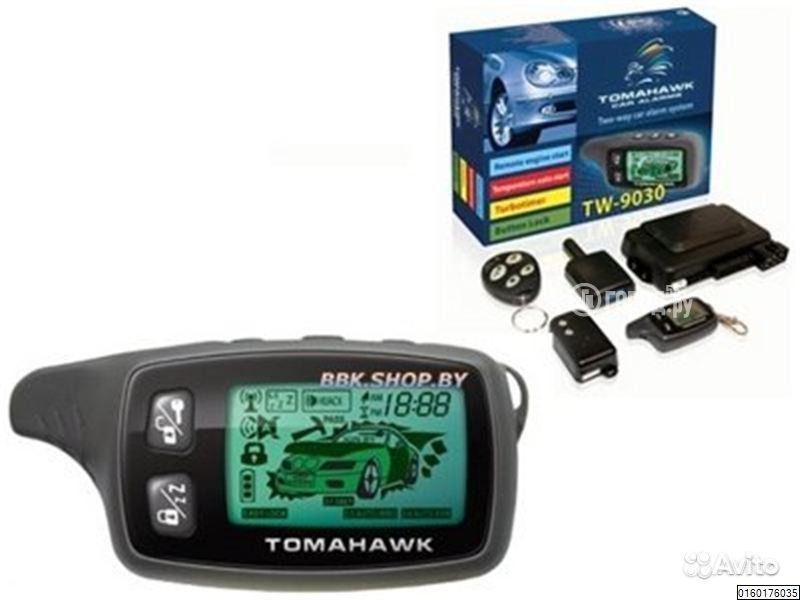 Инструкции к сигнализациям tomahawk 9030