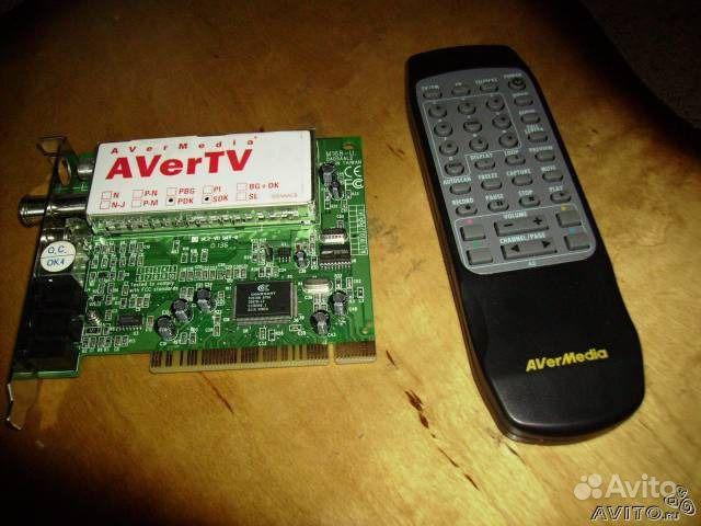 Avertv m168 u драйвер скачать windows 7