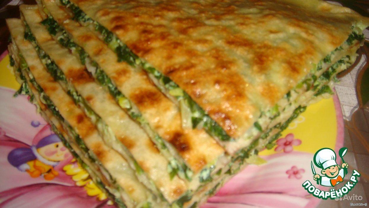 блюда кавказской кухни рецепты с фото