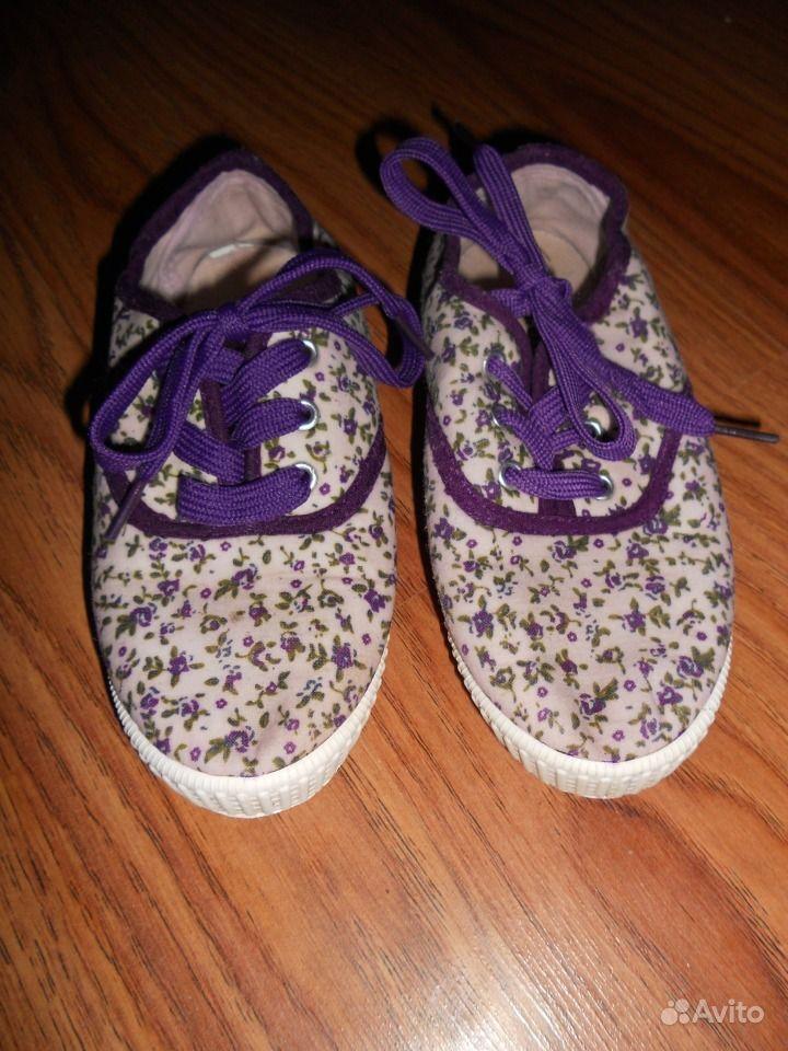 Тапочки текстильные на шнурках. Орловская область,  Орел