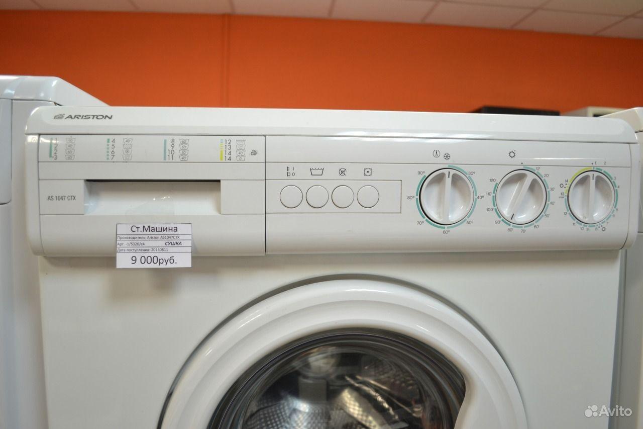 Инструкция для стиральной машины lg wd 1008c - abis-54.ru
