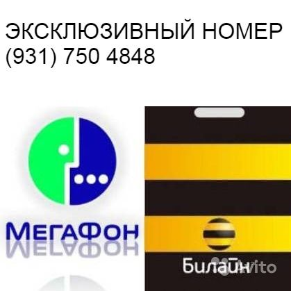 Телефонный справочник череповец домашние телефоны бесплатно