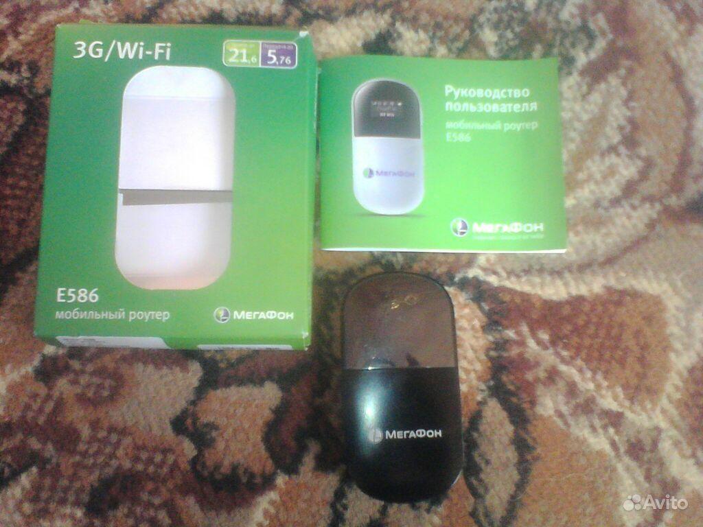 как прошить мегафон 3g/wi роутере586 что бы работал с операторомyota