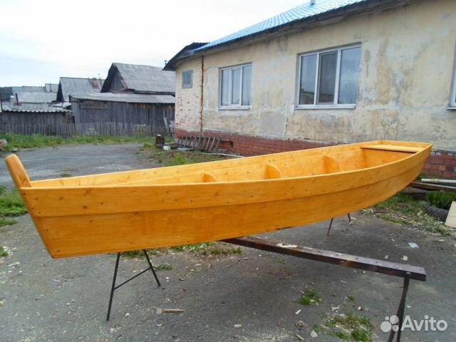 рязань лодка плоскодонка на авито ру