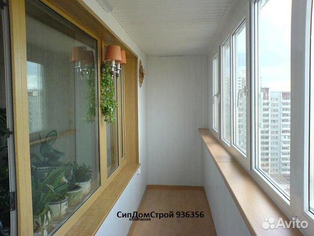 Mousse isolation phonique porte devis gratuit en ligne loir et cher entrepr - Isolation phonique porte ...