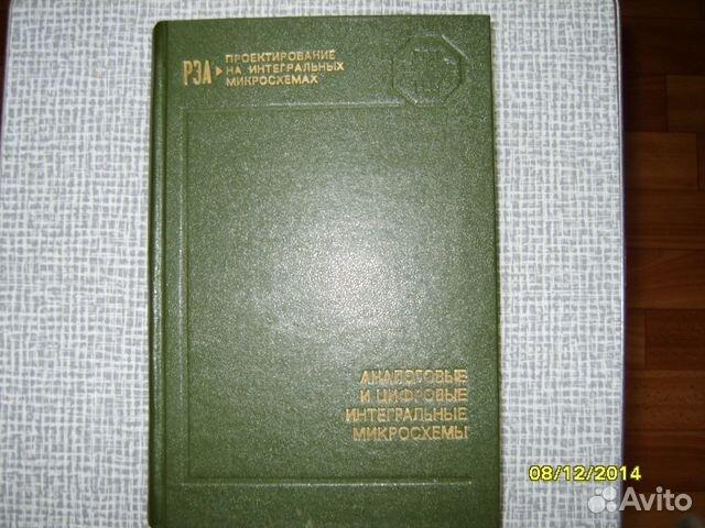 """""""Аналоговые и цифровые"""