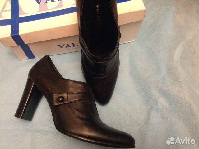 Обувь фирмы кларкс женская