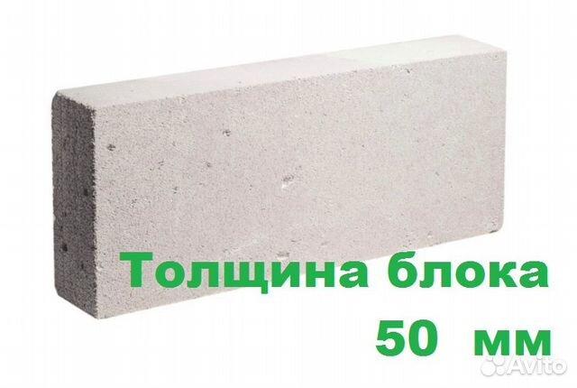 За счет своих габаритов и четких размеров они быстро и как видим строительные блоки