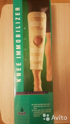 ортезы коленного сустава москва
