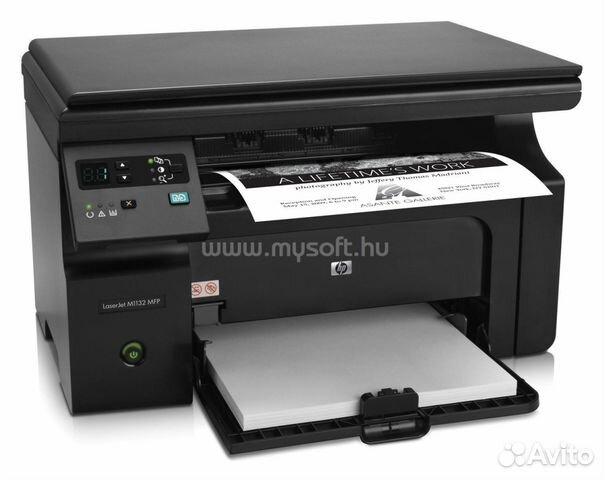 Download Printer Driver Hp P1102w