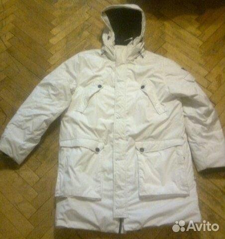 Куртки Для Лыж Купить Москва