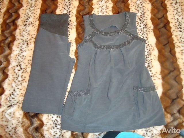 Одежда Иркутск