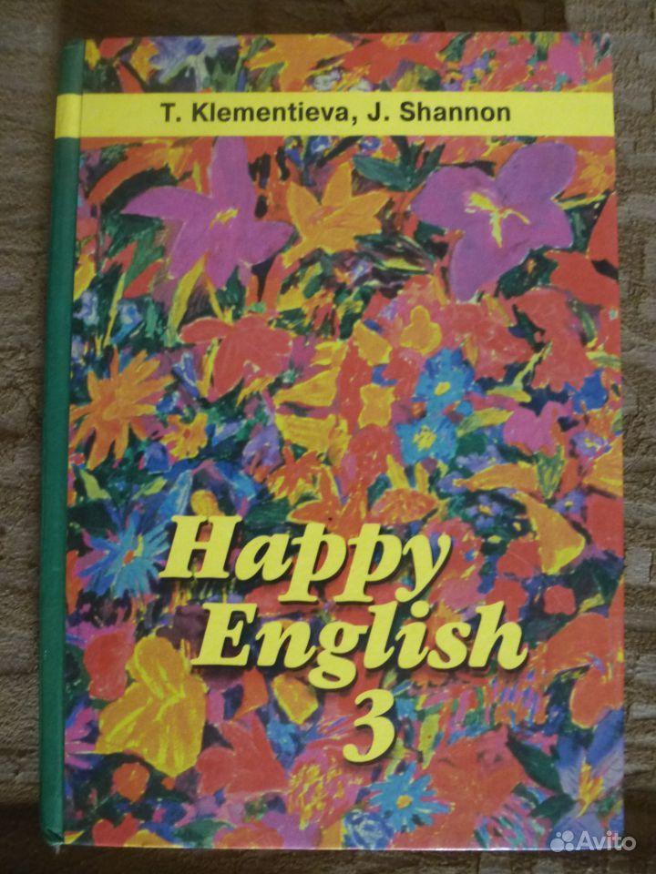 Pdf формате в по скачать решебник английскому