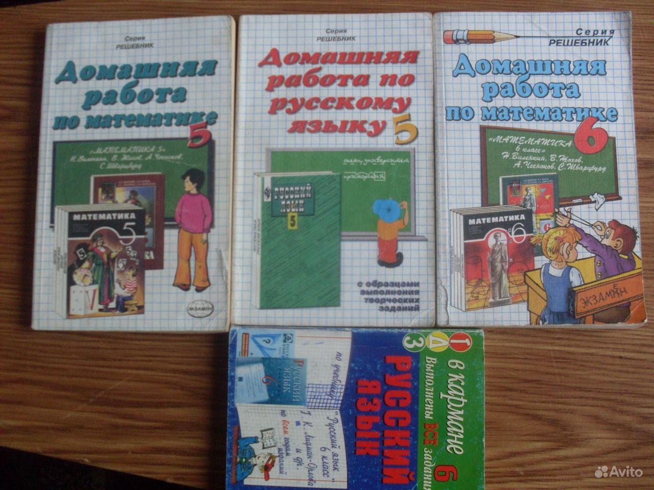 тпахомова англйська мова 5 клас розвязник