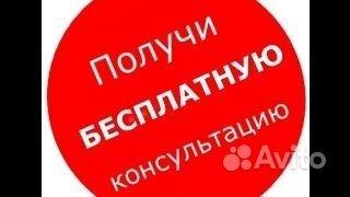 Муж на час купить на Вуёк.ру - фотография № 4