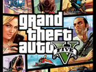 GTA 5 на PlayStation 3