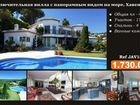 Форумы недвижимости в испании