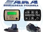 Металлоискатель ака - бокс для батареек 4aa купить в москве .