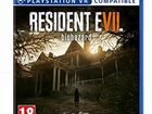 Resident Evil 7 Playstation 4 PS4