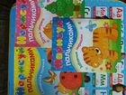 Игрушки Детские Пазлы