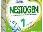 Детское питание Nestogen 1 700 гр