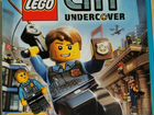 Lego city undercover ps3 / wii u