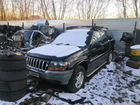 Jeep Cherokee 3.7AT, 2002, битый, 190500км