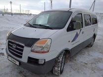 Hyundai Starex 2.5AT, 2007, 280000км