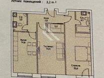 3-к. квартира, 72,8 м², 7/19 эт.