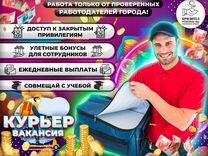 Работа для девушек в хабаровске с ежедневной оплатой сергиев посад работа для девушки