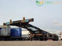Полуприцеп контейнеровоз Тонар 97462