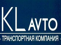 Газета вдв работа калуга свежие вакансии работа в балашихе свежие вакансии без опыта для гр молдовы