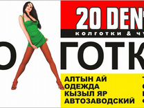 Вакансии в челнах от прямых работодателей на авито свежие объявления русский, литература доска объявлений powered by wr-board