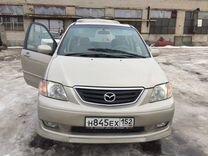 Mazda MPV, 1999 г., Нижний Новгород