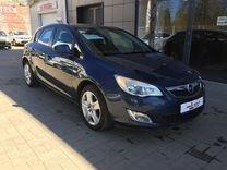 Opel Astra, 2011 г., Ярославль