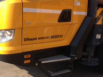 Автокран xcmg XC 75 тонн