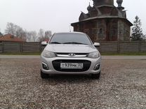 ВАЗ (Лада) Kalina, 2013 г., Ярославль