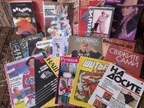 81f8559541f6 Купить журналы, газеты, брошюры, БУ и новые в Севастополе на Avito