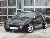 Smart Roadster, 2006 г., Санкт-Петербург