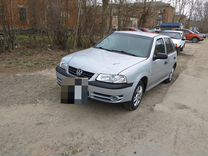 Volkswagen Pointer, 2004 г., Екатеринбург
