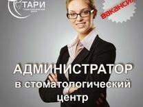 Работа в саратове свежие вакансии без опыта работы для девушки ищу работу и девушку