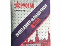 Русеан М-200 монтажно-кладочная смесь (40кг) — Ремонт и строительство в Москве