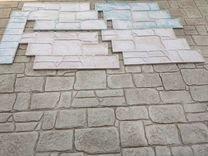 Купить формы для печатного бетона на авито кропоткин купить бетон