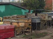 Колокол для бетона купить бу тележки для строительного раствора