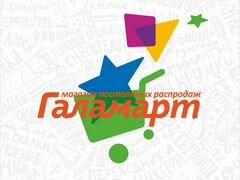 Бесплатное объявление на авито город новый уренгой частные объявления петропавловск kz