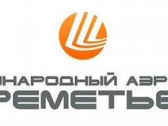 Авито саратов работа свежие вакансии сварщик бесплатное объявление авто в россии