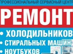 дать объявление о продаже земельного участка в липецкой области